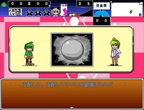 テンソと魔法人形 Game Screen Shot4