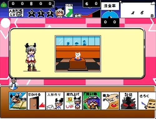 テンソと魔法人形 Game Screen Shots