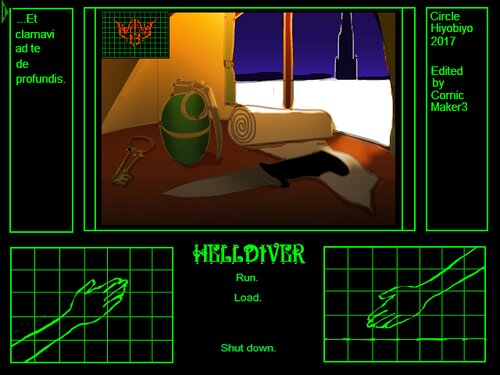 Helldiver Game Screen Shot1
