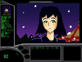 Helldiver Game Screen Shot5