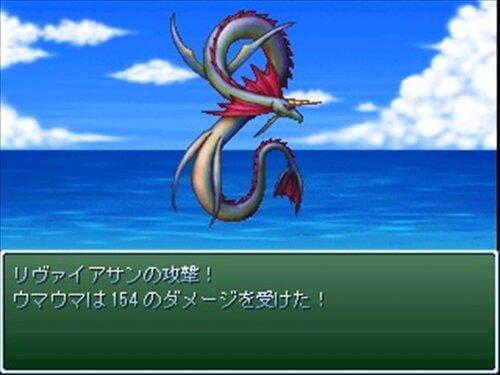 ウマウマファンタジー Game Screen Shot