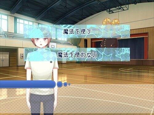 天使を射止めてキューピッド! Game Screen Shot3