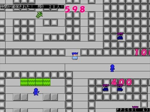 学校で逃走中! Game Screen Shot1