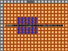 学校で逃走中! Game Screen Shot2