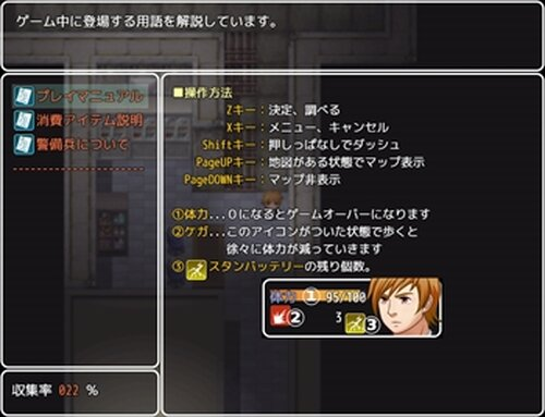 STILL A LIFE Ⅱ Game Screen Shot3