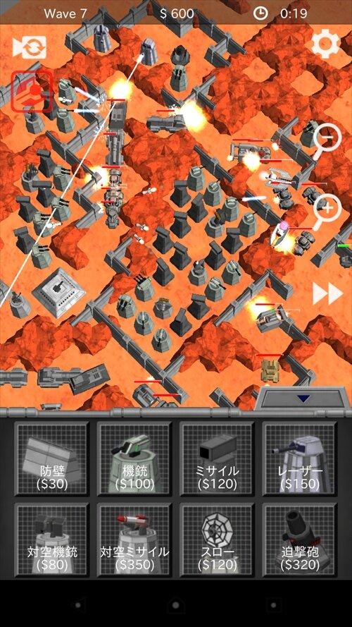 スペースフォートレス Game Screen Shot