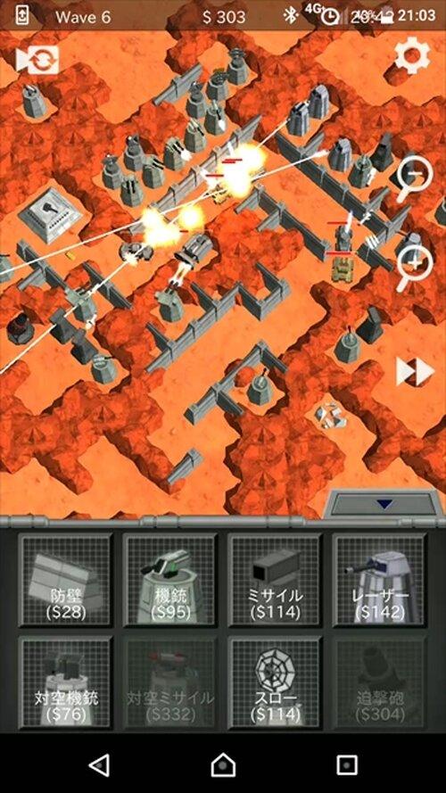 スペースフォートレス Game Screen Shot2