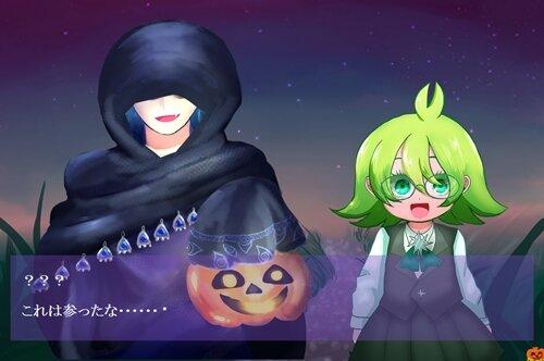 ハロウィンなんかだいきらい Game Screen Shot1
