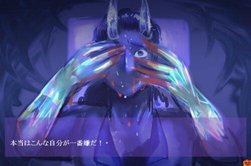 ハロウィンなんかだいきらい Game Screen Shot2