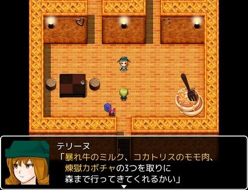 ヘーゼルと森の魔女 Game Screen Shot1