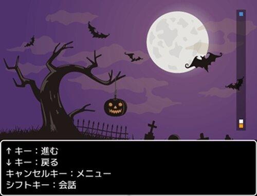 ヘーゼルと森の魔女 Game Screen Shot3