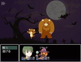 ヘーゼルと森の魔女 Game Screen Shot4