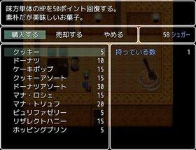 ヘーゼルと森の魔女 Game Screen Shot5