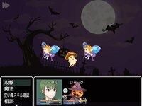 ヘーゼルと森の魔女