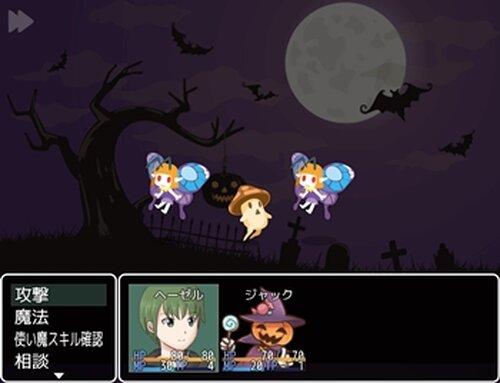 ヘーゼルと森の魔女 Game Screen Shots