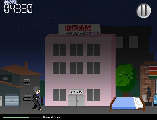 WalkingBed [English Version] Game Screen Shot1