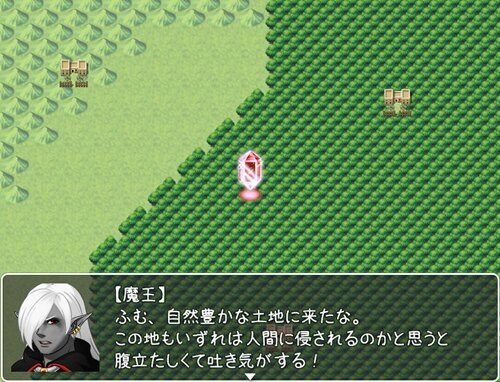 世界の終わりに花束を Game Screen Shot