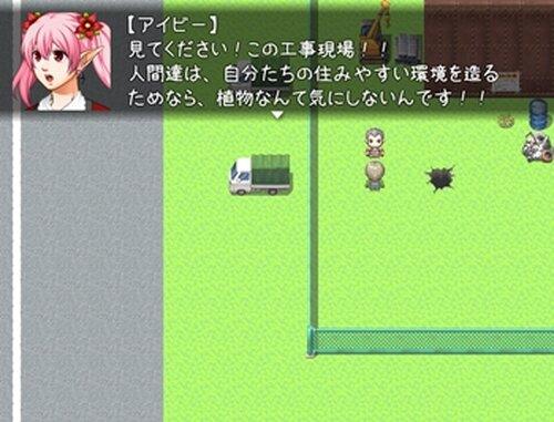 世界の終わりに花束を Game Screen Shot2