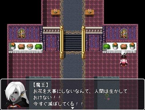世界の終わりに花束を Game Screen Shot3