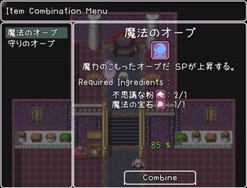 世界の終わりに花束を Game Screen Shot4
