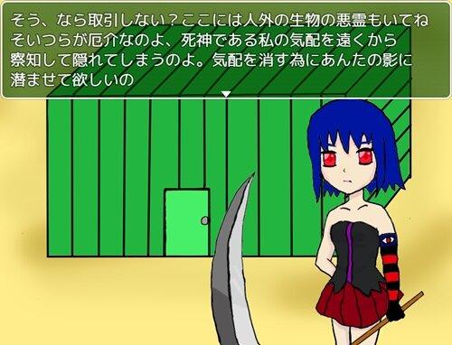 黄昏の異界島2 Game Screen Shot1