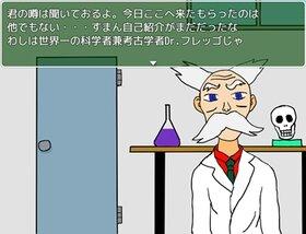 黄昏の異界島2 Game Screen Shot2