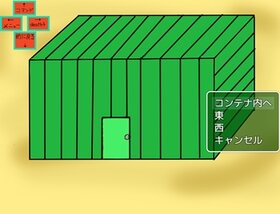 黄昏の異界島2 Game Screen Shot3