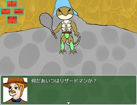 黄昏の異界島2 Game Screen Shot4