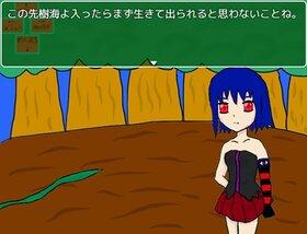 黄昏の異界島2 Game Screen Shot5