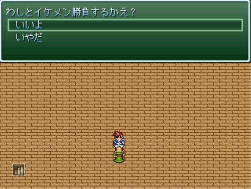 ドタバタな冒険劇~なんだかんだで英雄~ Game Screen Shot1