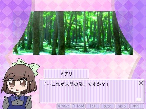 sugar*star*dream*(体験版) Game Screen Shot2