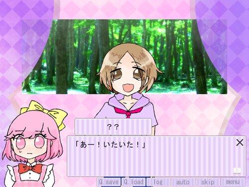 sugar*star*dream*(体験版) Game Screen Shot4