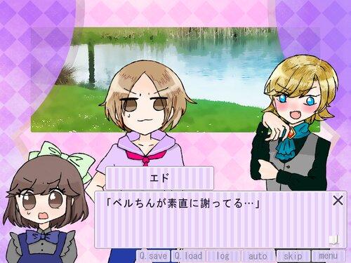 sugar*star*dream*(体験版) Game Screen Shot5
