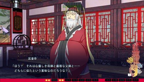 紅蓮匡歌 Game Screen Shot2