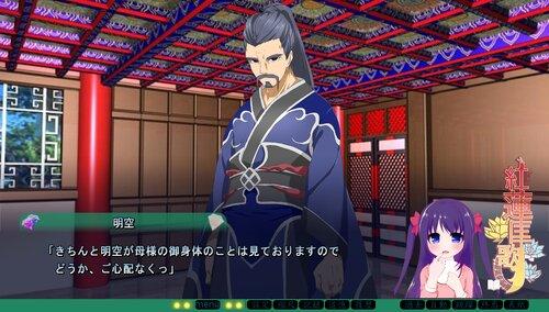 紅蓮匡歌 Game Screen Shot3