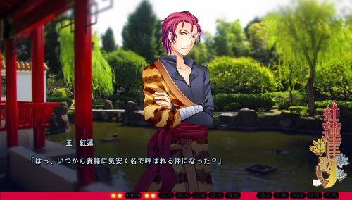 紅蓮匡歌 Game Screen Shots