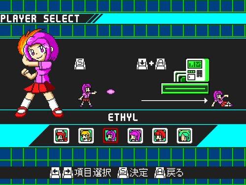 疾風戦記フォースギア外伝失われたカレーPlus Game Screen Shot1