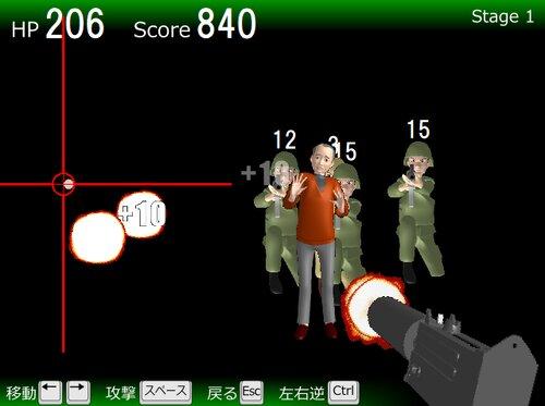 キーボードエージェント Game Screen Shot