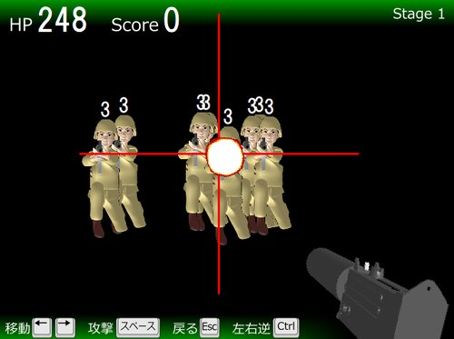 キーボードエージェント Game Screen Shot2
