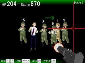 キーボードエージェント Game Screen Shot3