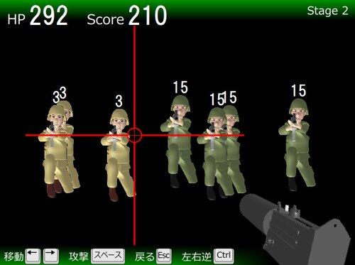 キーボードエージェント Game Screen Shot4