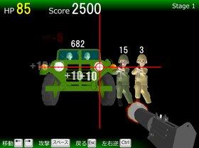キーボードエージェント Game Screen Shot5