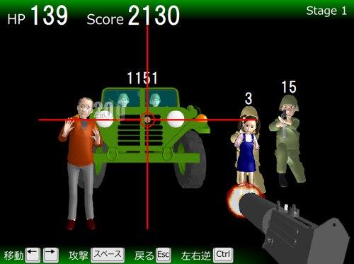 キーボードエージェント Game Screen Shots