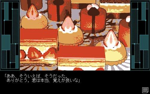 いつかの未来 Game Screen Shot3