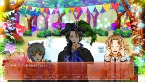 アリスと夢の国の住人たち【体験版】 Game Screen Shot2
