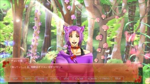 アリスと夢の国の住人たち【体験版】 Game Screen Shot4