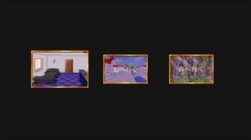 アリスと夢の国の住人たち【体験版】 Game Screen Shot5