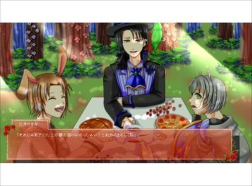 アリスと夢の国の住人たち【体験版】 Game Screen Shots