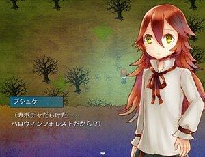 名無しのプシュケー Screenshot