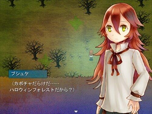 名無しのプシュケー Game Screen Shots